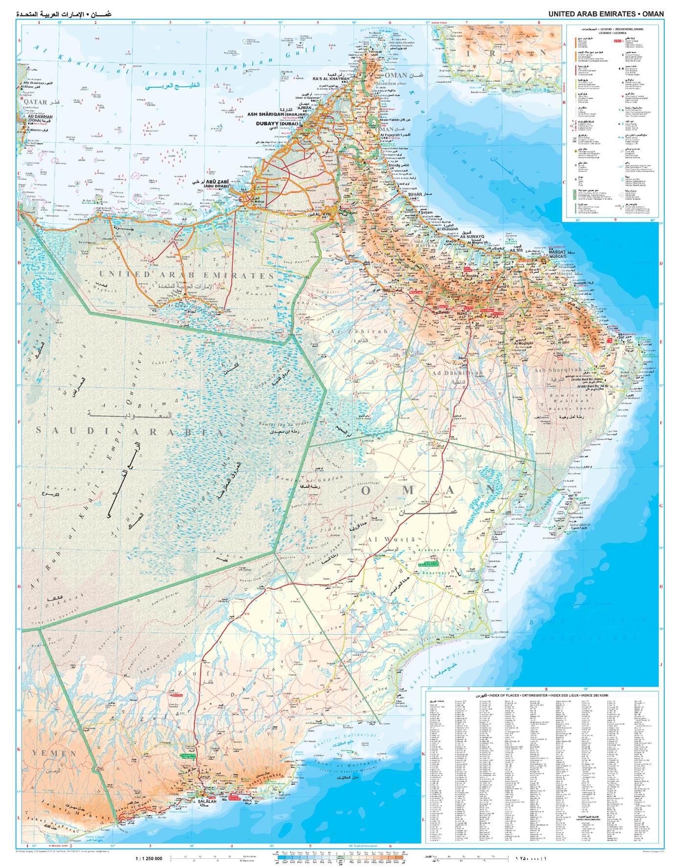 United Arab Emirates And Oman Map As A Poster 73 X 93cm